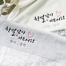 [호텔용] 럭셔리 블라썸 타올(150g)