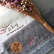 [호텔용] 노블레스 죽사타올 (200g)